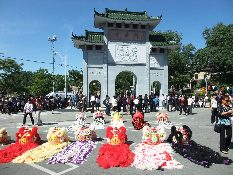 Zhong Hua Men Archway